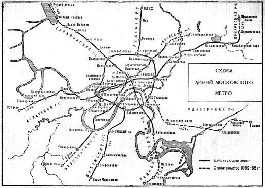 Схема линий московского метро.