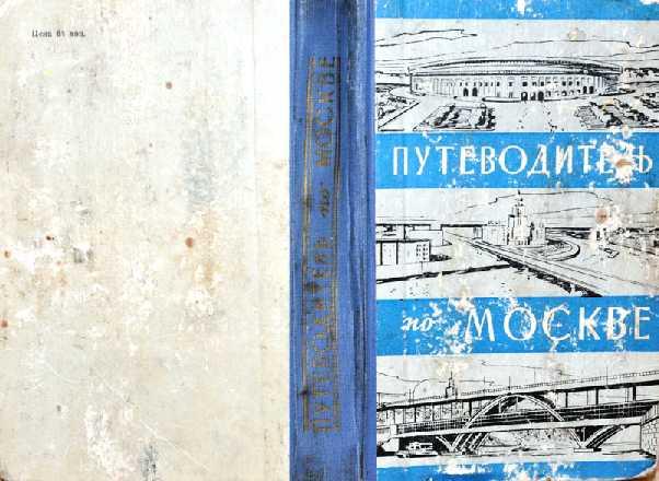 Больничный лист официально в Москве Новогиреево сокольники