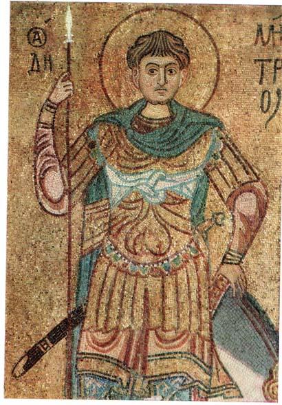 Мозаика из собора