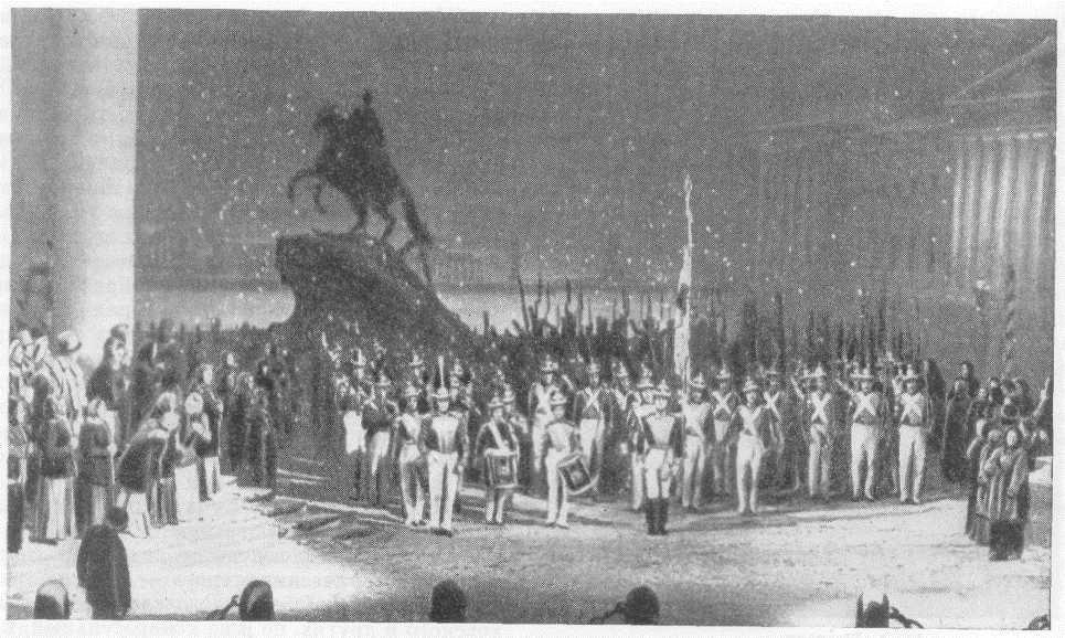 Сцены из опер советских композиторов в исполнение артистов театра имкирова